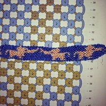 Pattern #11499 Photo