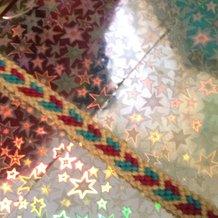 Pattern #608 Photo