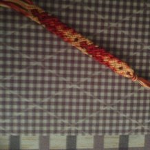 Photo of Pattern #2205