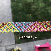 Pattern #23555 Photo