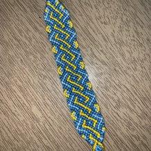 Pattern #34372 Photo
