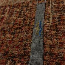 Pattern #38322 Photo