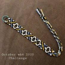 Pattern #56888 Photo