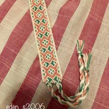 Pattern #50241 Photo
