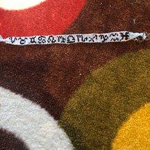 Pattern #29014 Photo