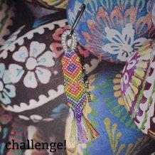 Pattern #98013 Photo