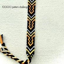 Pattern #99916 Photo
