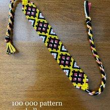 Pattern #87732 Photo