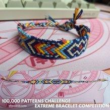 Pattern #69830 Photo