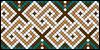 Normal pattern #7046 variation #5003