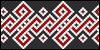 Normal pattern #8032 variation #15170