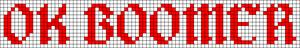 Alpha pattern #30272 variation #19579
