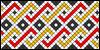 Normal pattern #14702 variation #25974