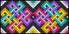 Normal pattern #13364 variation #30556