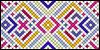 Normal pattern #31116 variation #32901