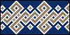 Normal pattern #8032 variation #33057