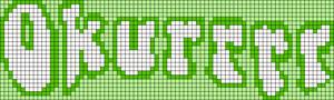 Alpha pattern #35639 variation #43640