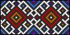Normal pattern #36639 variation #54733