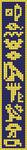 Alpha pattern #42655 variation #62065