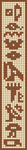Alpha pattern #42655 variation #62066