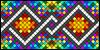 Normal pattern #35374 variation #64348
