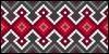 Normal pattern #44675 variation #65288