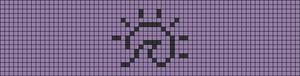 Alpha pattern #45306 variation #70816