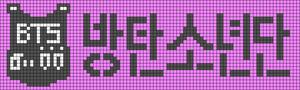 Alpha pattern #16440 variation #75827