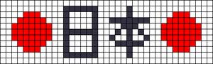 Alpha pattern #15745 variation #82235
