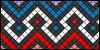 Normal pattern #31585 variation #83614