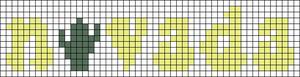 Alpha pattern #54512 variation #92828
