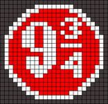 Alpha pattern #28188 variation #99618