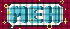 Alpha pattern #41332 variation #108941