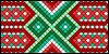 Normal pattern #32612 variation #110923