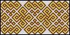 Normal pattern #33954 variation #118749