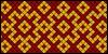 Normal pattern #55346 variation #120171