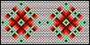 Normal pattern #65090 variation #120223