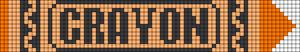 Alpha pattern #27811 variation #129548