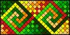 Normal pattern #29843 variation #130244