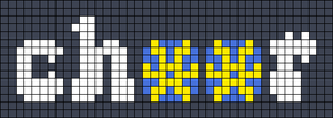 Alpha pattern #73540 variation #134604