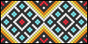 Normal pattern #86660 variation #158675