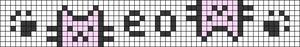 Alpha pattern #48402 variation #160812