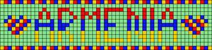 Alpha pattern #89155 variation #161073