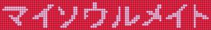 Alpha pattern #18104 variation #172388
