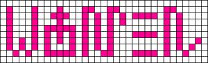 Alpha pattern #94941 variation #173056