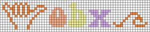 Alpha pattern #94888 variation #173260